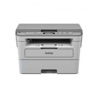 Brother DCP B7500D Multi Function Printer price in hyderabad, telangana, nellore, vizag, bangalore
