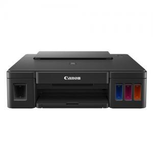 Canon Pixma G2012 All in One Ink Tank Colour Printer price in hyderabad, telangana, nellore, vizag, bangalore