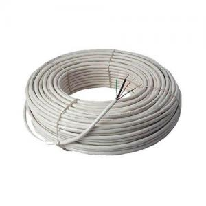 D Link DCC WHI 180 4 CCTV Cable price in hyderabad, telangana, nellore, vizag, bangalore