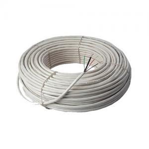 D Link DCC WHI 90 PREMIUM CCTV Cable price in hyderabad, telangana, nellore, vizag, bangalore