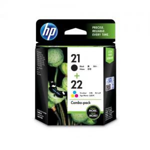 HP 22 CC630AA Combo Pack Original Ink Cartridge price in hyderabad, telangana, nellore, vizag, bangalore