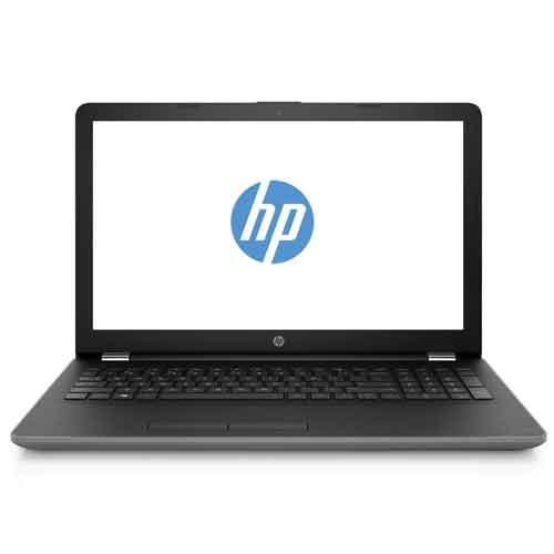 HP 250 G7 7RJ83PA Laptop price in hyderabad, telangana, nellore, vizag, bangalore