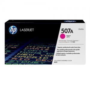 HP 507A CE403A Magenta LaserJet Toner Cartridge price in hyderabad, telangana, nellore, vizag, bangalore