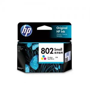 HP 802 CH562ZZ Small Tri color Ink Cartridge price in hyderabad, telangana, nellore, vizag, bangalore