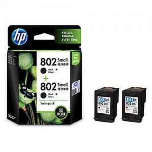 HP 802 L0S21AA Twin Black Combo Ink Cartridge price in hyderabad, telangana, nellore, vizag, bangalore