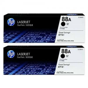 HP 88A CC388AD Twin Pack Black LaserJet Toner Cartridge price in hyderabad, telangana, nellore, vizag, bangalore
