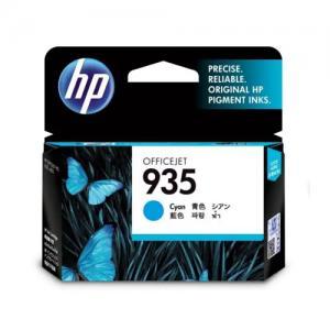 HP 935 C2P20AA cyan Ink Cartridge price in hyderabad, telangana, nellore, vizag, bangalore