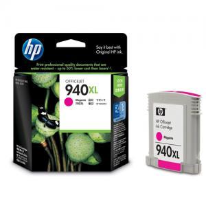 HP 940xl C4908AA High Yield Magenta Original Ink Cartridge price in hyderabad, telangana, nellore, vizag, bangalore
