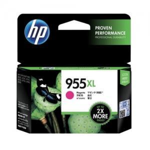 HP 955XL L0S66AA High Yield Magenta Original Ink Cartridge price in hyderabad, telangana, nellore, vizag, bangalore