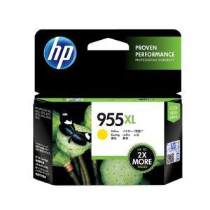 HP 955XL L0S69AA High Yield Yellow Original Ink Cartridge price in hyderabad, telangana, nellore, vizag, bangalore