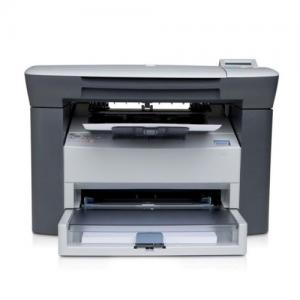 Hp LaserJet M1005 Printer price in hyderabad, telangana, nellore, vizag, bangalore