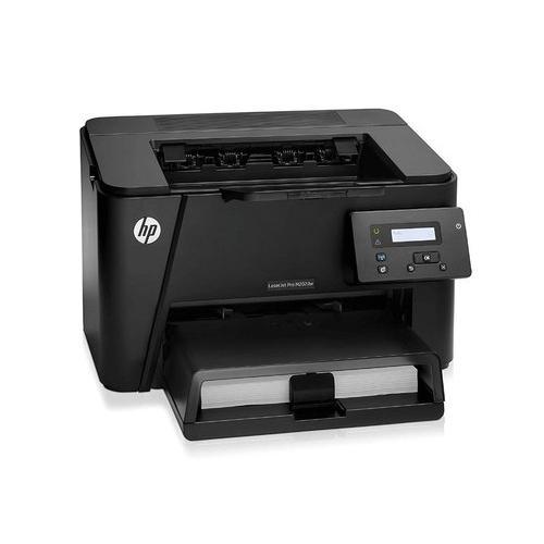 HP Laserjet M202 DW Printer price in hyderabad, telangana, nellore, vizag, bangalore