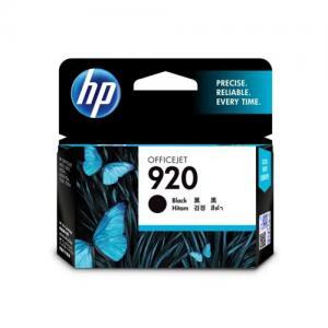 HP Officejet 920 CD971AA Black Original Ink Cartridge price in hyderabad, telangana, nellore, vizag, bangalore