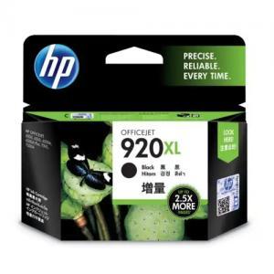 HP Officejet 920xl CD975AA High Yield Black Ink Cartridge price in hyderabad, telangana, nellore, vizag, bangalore