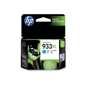 HP Officejet 933xl CN054AA High Yield Cyan Ink Cartridge price in hyderabad, telangana, nellore, vizag, bangalore