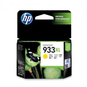 HP Officejet 933xl CN056AA High Yield Yellow Ink Cartridge price in hyderabad, telangana, nellore, vizag, bangalore