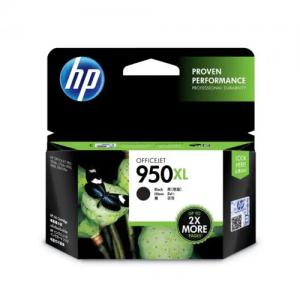 HP Officejet 950xl CN045AA Black Ink Cartridge price in hyderabad, telangana, nellore, vizag, bangalore