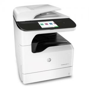 HP PageWide Managed Color P77750z Printer price in hyderabad, telangana, nellore, vizag, bangalore