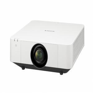 Sony VPL FHZ58 WUXGA projector  price in hyderabad, telangana, nellore, vizag, bangalore